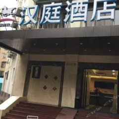 Hanting Hotel (Shanghai People's Square Fuzhou Road) банкомат
