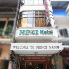 Отель Prince Hotel Вьетнам, Ханой - отзывы, цены и фото номеров - забронировать отель Prince Hotel онлайн городской автобус