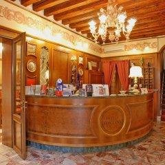 Hotel Fontana интерьер отеля