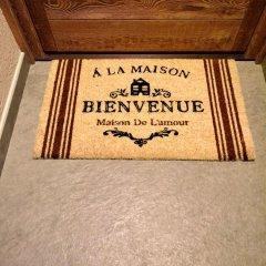 Отель Maison Bionaz Ski & Sport Аоста удобства в номере