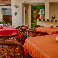 Отель Hostal de Maria Мексика, Гвадалахара - отзывы, цены и фото номеров - забронировать отель Hostal de Maria онлайн питание фото 2