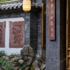 Zen Garden Hotel Lion Hill Yard фото 3