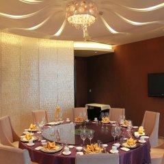 Siko Grand Hotel Suzhou Yangcheng фото 2
