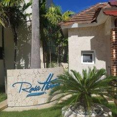 Отель Beatiful condo rosa hermosa Доминикана, Пунта Кана - отзывы, цены и фото номеров - забронировать отель Beatiful condo rosa hermosa онлайн