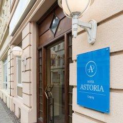 Hotel Astoria Leipzig фото 36