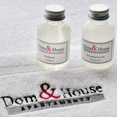 Апартаменты Dom&house Apartments Monte Cassino - Turkusowy Сопот ванная