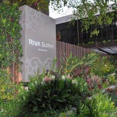 Отель Riva Surya Bangkok фото 5