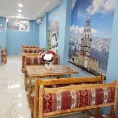 Seyri Istanbul Hotel развлечения