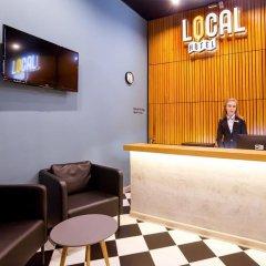 Гостиница Local Hotel в Москве 5 отзывов об отеле, цены и фото номеров - забронировать гостиницу Local Hotel онлайн Москва фото 10