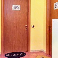 Отель House Eden Guest House Италия, Рим - отзывы, цены и фото номеров - забронировать отель House Eden Guest House онлайн интерьер отеля фото 2