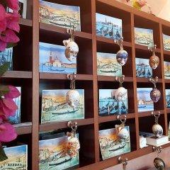 Отель Ambasciata Италия, Местре - отзывы, цены и фото номеров - забронировать отель Ambasciata онлайн развлечения
