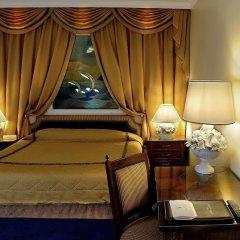Royal Olympic Hotel 5* Номер категории Эконом