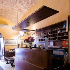 Hotel Altavilla 9 в номере