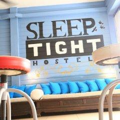 Sleep Tight Hostel Бангкок