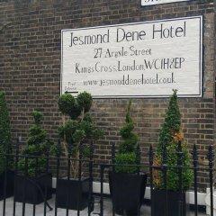 Отель Jesmond Dene Лондон