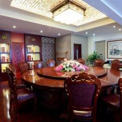 Xian Hotel питание