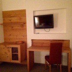Hotel Garni Lichtenau Сцена удобства в номере