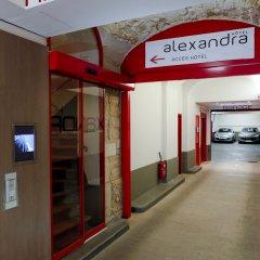Отель Alexandra Франция, Лион - отзывы, цены и фото номеров - забронировать отель Alexandra онлайн фото 11