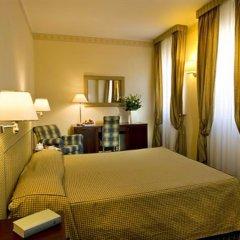 Hotel Sirmione комната для гостей
