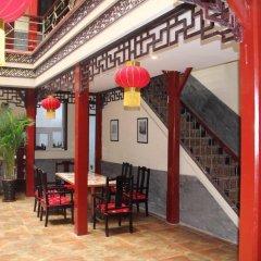 Beijing Hyde Courtyard Hotel фото 3