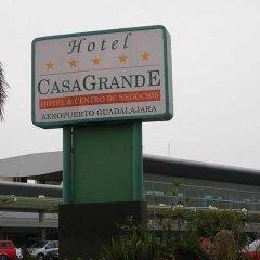 Отель Casa Grande Aeropuerto Hotel & Centro de Negocios Мексика, Гвадалахара - отзывы, цены и фото номеров - забронировать отель Casa Grande Aeropuerto Hotel & Centro de Negocios онлайн приотельная территория