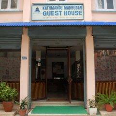 Отель Kathmandu Madhuban Guest House Непал, Катманду - 1 отзыв об отеле, цены и фото номеров - забронировать отель Kathmandu Madhuban Guest House онлайн с домашними животными