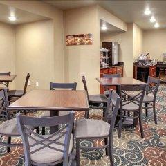Отель Cobblestone Inn & Suites - Altamont питание фото 2