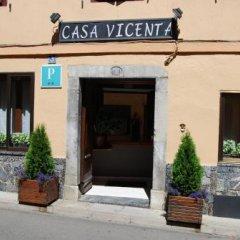 Отель Pension Casa Vicenta фото 6