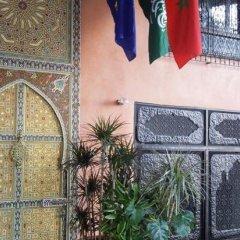 Hotel Moroccan House спортивное сооружение