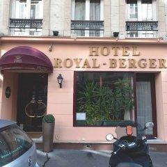 Отель Royal Bergere Франция, Париж - 13 отзывов об отеле, цены и фото номеров - забронировать отель Royal Bergere онлайн вид на фасад