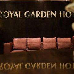 Hotel Azoris Royal Garden Понта-Делгада спа фото 2