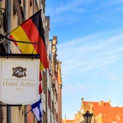 Отель Artus Польша, Гданьск - отзывы, цены и фото номеров - забронировать отель Artus онлайн
