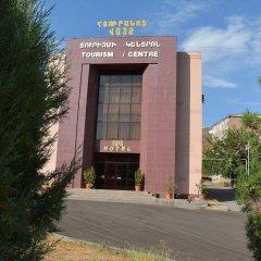 Vayk Hotel and Tourism Center развлечения