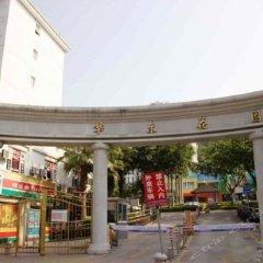 Отель Beiduola Boutique Hotel Китай, Сямынь - отзывы, цены и фото номеров - забронировать отель Beiduola Boutique Hotel онлайн детские мероприятия