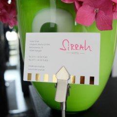 Hotel Sirrah детские мероприятия