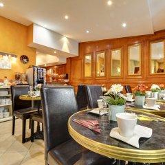 Отель Hôtel Pavillon Montmartre питание фото 2