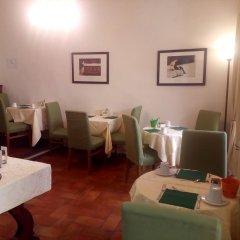 Отель Tourist House Ghiberti питание