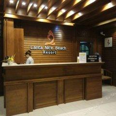 Отель Lanta Nice Beach Resort Ланта интерьер отеля