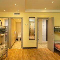 Villa Saint Exupéry Beach - Hostel в номере
