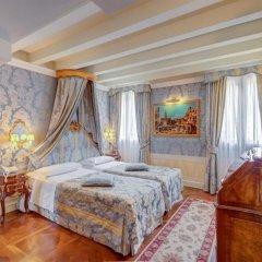 Отель Canal Grande комната для гостей фото 4