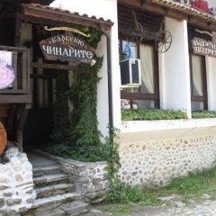 Отель Guest House Chinarite Болгария, Сандански - отзывы, цены и фото номеров - забронировать отель Guest House Chinarite онлайн фото 18