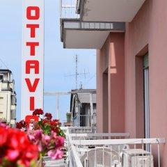 Hotel Ottavia Римини балкон фото 2