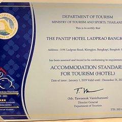 The Pantip Hotel Ladprao Bangkok Бангкок фото 9