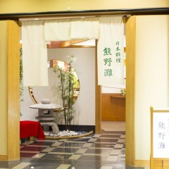Hotel & Resorts WAKAYAMA-KUSHIMOTO Кусимото интерьер отеля фото 3