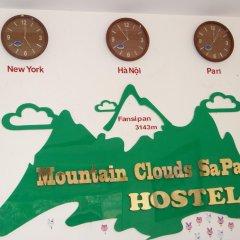 Mountain Clouds Sapa Hostel Шапа интерьер отеля