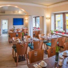 Ahorn Hotel Мюнхен питание фото 2