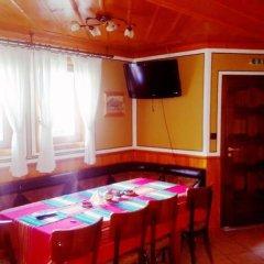 Отель Traditsia Guest House Болгария, Копривштица - отзывы, цены и фото номеров - забронировать отель Traditsia Guest House онлайн развлечения