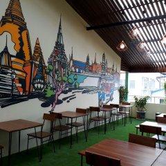 Хостел Siri Poshtel Bangkok гостиничный бар