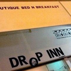 Отель Drop Inn Singapore удобства в номере фото 2