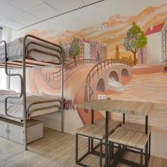 Отель Dutchies Hostel Нидерланды, Амстердам - отзывы, цены и фото номеров - забронировать отель Dutchies Hostel онлайн спа